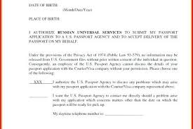 Minors Authority Letter Format Authorisation New