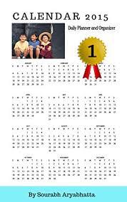 Amazon Com Calendar 2015 Daily Planner And Organizer Us Calendar