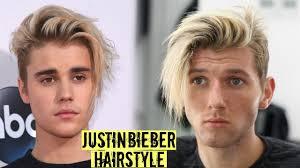ジャスティンビーバーの髪型を真似したいカットセット方法徹底解説