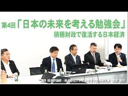 Image result for 中野剛志:評論家