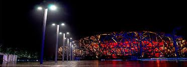 Fancy Lighting Hq Sdn Bhd Home Nvc International Development Limited