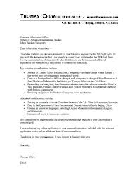 How To Do A Resume Cover Letter What Is A Cover Letter For Resume