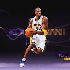Kobe Bryant Iphone 11 Wallpaper Hd in ...