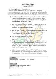 dover beach essay essay cover letter sample principal leadership  twelfth night search results 3 preview