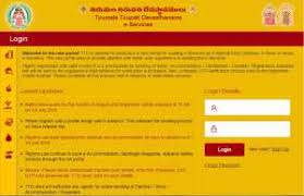 Tirumala Accommodation Availability Chart Ttd Online Accommodation Booking Step By Step Process