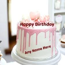 Birthday Wishes For Sister With Name Happy Birthday Brother Birthday
