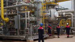 Image result for Ghana National Gas Company