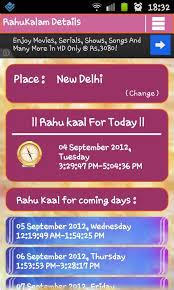 Rahukalam Rahu Kaal 1 4 Apk Download Android Tools Apps