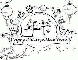 Small Picture Free Printable Chinese New Year Coloring Pages Book Coloring Free