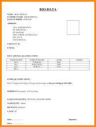 Sample Biodata 11 12 Example Of Biodata Format Jadegardenwi Com
