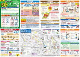 福生 市 ハザード マップ