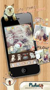 ribboncamera by photoup cute sts frame filter photo decoration app screenshot