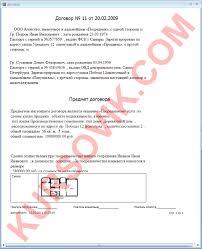 АИС Агентство недвижимости Курсовая работа на ms access  дипломная работа по програмированию