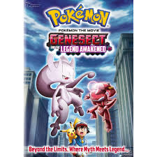 Pokemon the Movie: Genesect and the Legend Awakened (DVD) | Pokemon movies,  Pokemon, Pokemon mewtwo