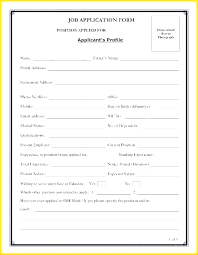 Microsoft Word Application Form Template Simple Job Application Template Job Application Form