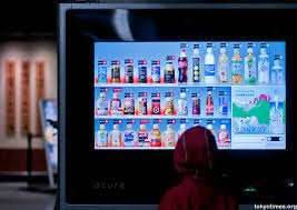 Touch Screen Vending Machines Enchanting A Touchscreen Vending Machine In Tokyo Tokyo Times