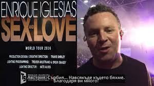 Enrique Iglesias Tour Travis Shirley Testimonial - KVANT 5,0 ...