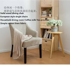 solid wood dining chair european style single chairs household dining room coffee milk tea armchair simple