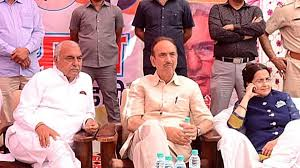 Congress Stands United Will Win All 10 Lok Sabha Seats In Haryana