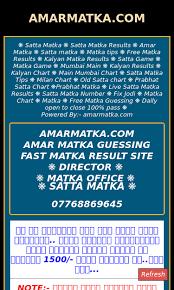 Amarmatka Com Seo Report Seo Site Checkup