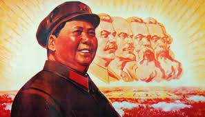 mao zedong s motives as a leader short paragraph his goal of his final movement was to modernize the country and build its structure in relation to life for the chinese to be more advanced 1 mao sedona