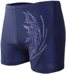 XQXCL Boxer Brief <b>Swimming Trunks</b> for <b>Men</b> Printing Sports Tight ...