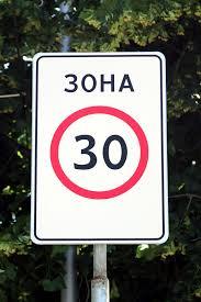 Гройсман анонсировал начало масштабного контроля скорости на дорогах с 8 октября - Цензор.НЕТ 7226