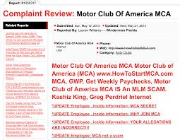 scam report3
