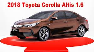 2018 Toyota Corolla Altis 1.6 | Pakistan - YouTube