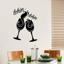 Wijnglas Patroon Zwart Wandschakelaar Sticker Pvc Verwijderbare