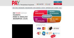 Ge Online Service Login Ge Online Service Bill Pay