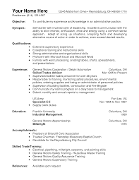 Warehouse Objective For Resume Examples