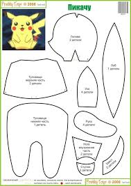 Pokemon Sewing Patterns