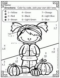 Grade Math Addition Coloring Pages Home Christmas Subtraction