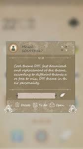 go sms pro retro style theme 1 0 screenshot 4