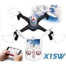Quadcopter, купить по цене от 1420 руб в интернет-магазине ...