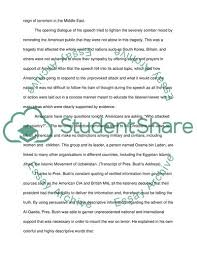 Compare Two People Essay Comparison Critique Of Two Famous Speeches Essay