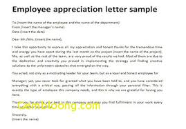 10 Beautiful Employment Appreciation Letter Todd Cerney