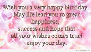 Birthday Girl Quotes Fascinating Quotes About Birthday Girl Motivational Quotes
