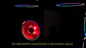 Набор <b>PcCooler</b> RGB-<b>вентиляторов Corona</b> 5-in-1 FRGB KIT ...