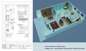 design your office online. Online Kitchen Planning Software Free Home 3d Design Your Floor Plan Download Office
