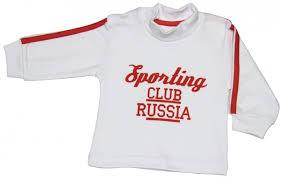 <b>Veddi</b> Фуфайка Спорт - Акушерство.Ru