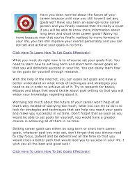 mba essays short term long term goals college paper service mba essays short term long term goals