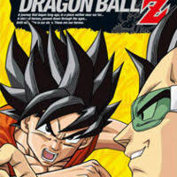 <b>Dragon Ball Z</b> | Dragon Ball Wiki | Fandom