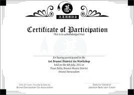Football Certificate Template Unique Participation Certificate Templates 48 Free Certificates Of Download