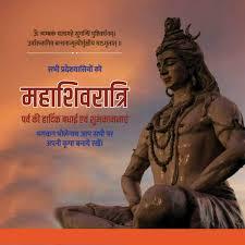happy mahashivratri, lord shiva happy ...