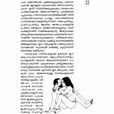 facebook stories essay ways to make something go viral essay books in malayalam