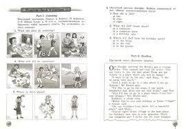 Иллюстрация из для enjoy english класс Рабочая тетрадь №  Иллюстрация 1 из 10 для enjoy english 4 класс Рабочая тетрадь №2 к