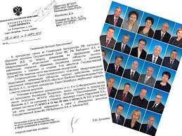 Думский комитет одобрил отмену срока давности проверки диссертаций  На обвинения о списывании диссертаций депутаты ответили запросом в прокуратуру