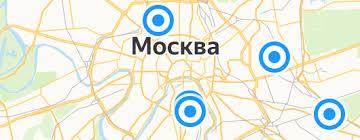 Аксессуары и запчасти для ноутбуков — купить на Яндекс.Маркете